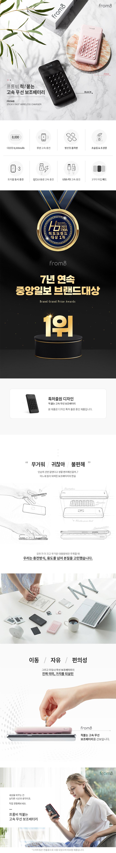 프롬비(FROMB) [스마트링+나노패드 증정]척붙는 고속 무선 보조배터리 FA130